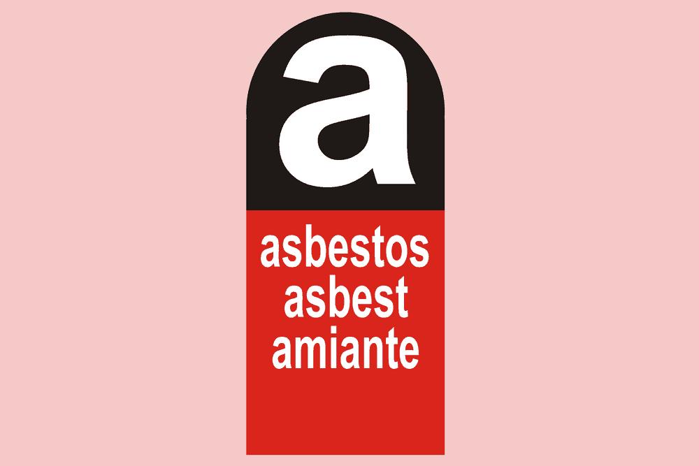 image logo amiante